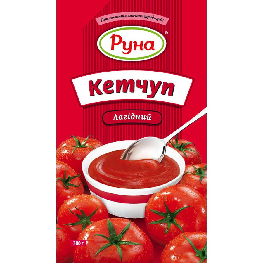 ketch1