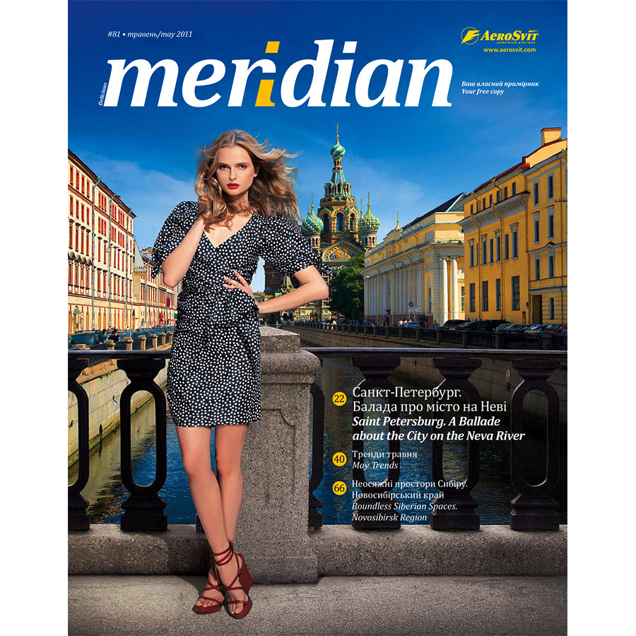 meridian_cover_81